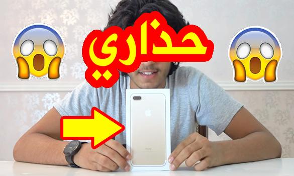طريقة الشراء من الأنترنت في الجزائر بسهولة ( أفضل طرق الشحن المضمونة )