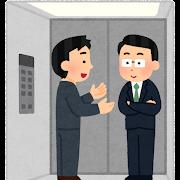 エレベーターピッチのイラスト(男性)