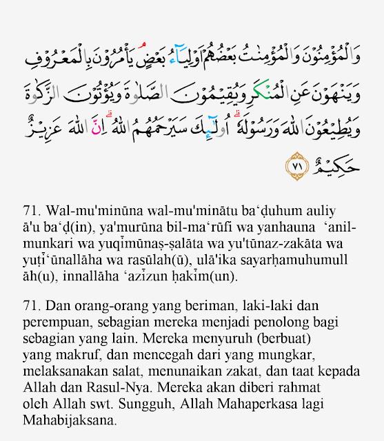 Tajwid Surat At Taubah Ayat 71