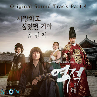 Download Lagu MP3 [Single] Minzy - Rebel Thief Who Stole the People OST Part.4