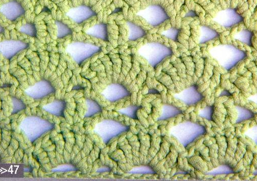 Patrón #1255: Punto Calados a Crochet