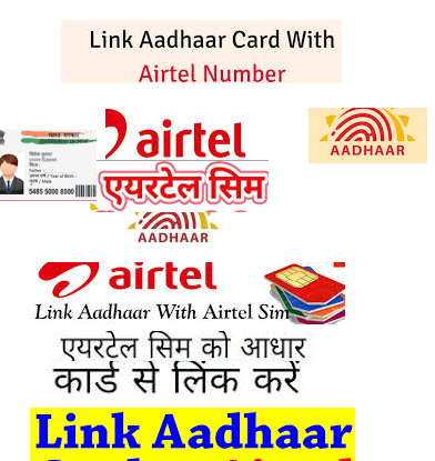 Link Aadhaar with Airtel Mobile Number