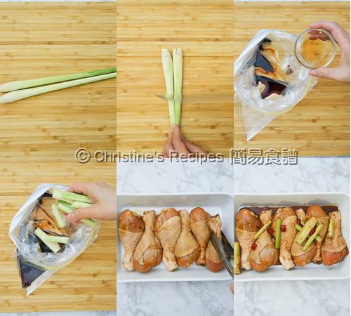焗香茅雞腿製作圖 Baked Lemongrass Drumsticks Procedures