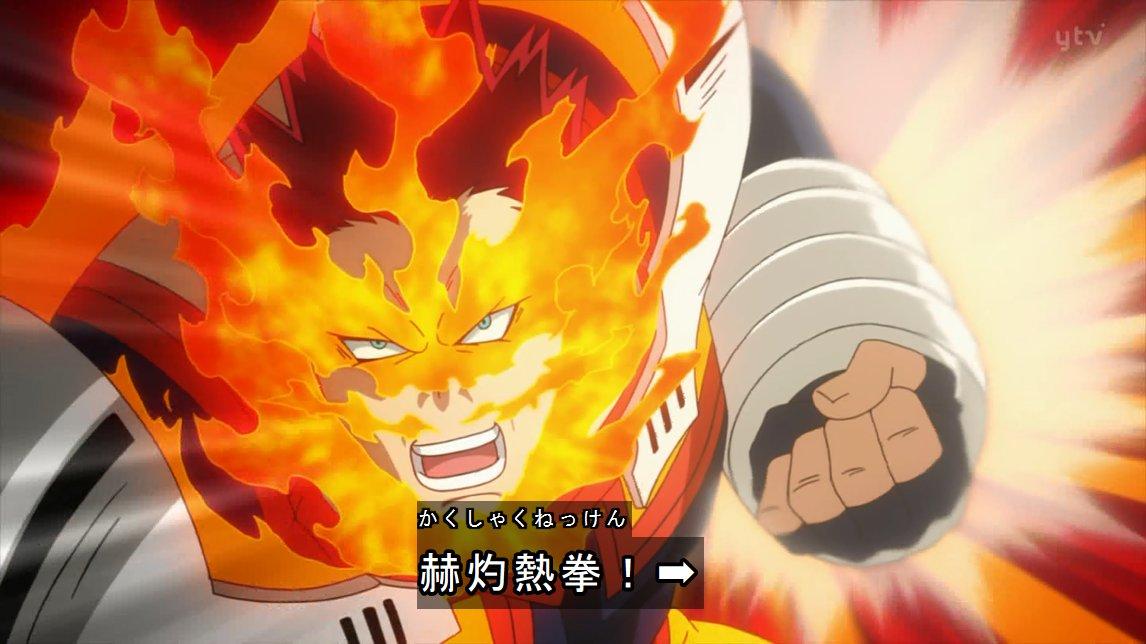 Boku no Hero Academia Season 4 - Episode 24