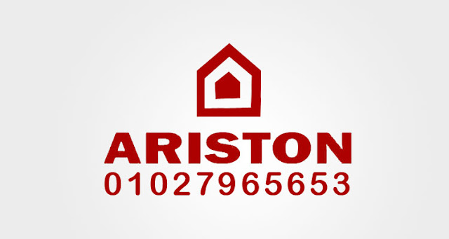 رقم صيانة اريستون