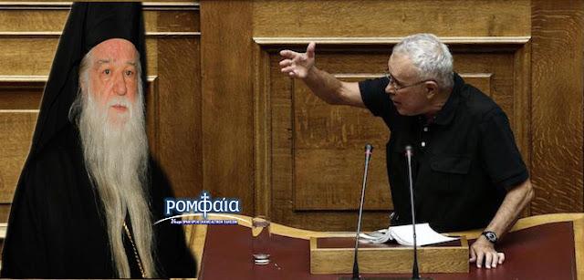 Η ΑΠΑΝΤΗΣΗ του Αμβρόσιου στον υβριστή της Εκκλησίας και υπερασπιστή των ομοφυλόφιλων, Ζουράρι!