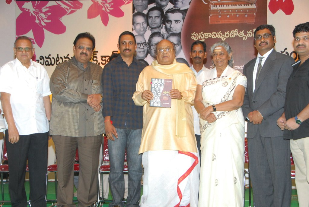 Gemini Ganesan Biography Book Launch Stills Photo Gallery: Swarnayuga Sangeeta Darsakulu Book Launch Photo Gallery