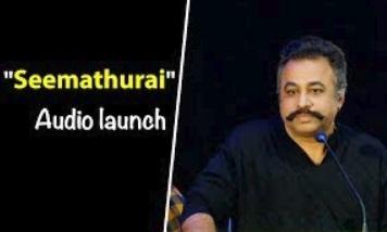 Actor Ponvannan Speech At Seemathurai Audio Launch   Puthuyugam Tv
