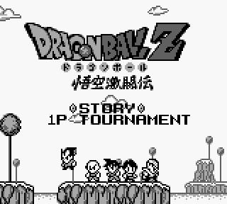 【GB】七龍珠Z:悟空飛翔傳+激鬥傳,令人懷念的DBZ系列遊戲!