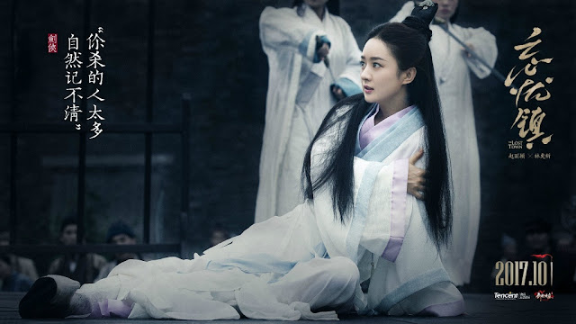 Zhao Li Ying gaming endorsement The Lost Town