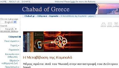http://2.bp.blogspot.com/-5NZiLXCAaO8/TW_Kb3EdKtI/AAAAAAAAM0E/TQt6vp3lN4I/s400/%25CE%25B2%25CE%25B2%25CE%25B2.bmp