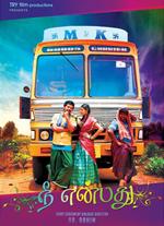 Watch Nee Enbathu (2016) DVDScr Tamil Full Movie Watch Online Free Download