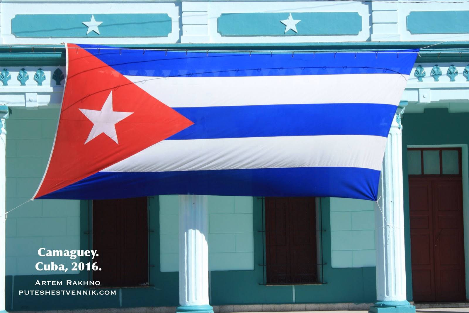Флаг острова Куба