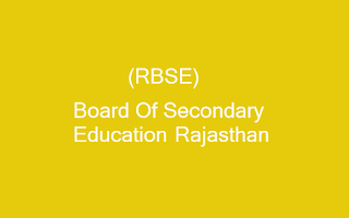 RBSE Results 2017