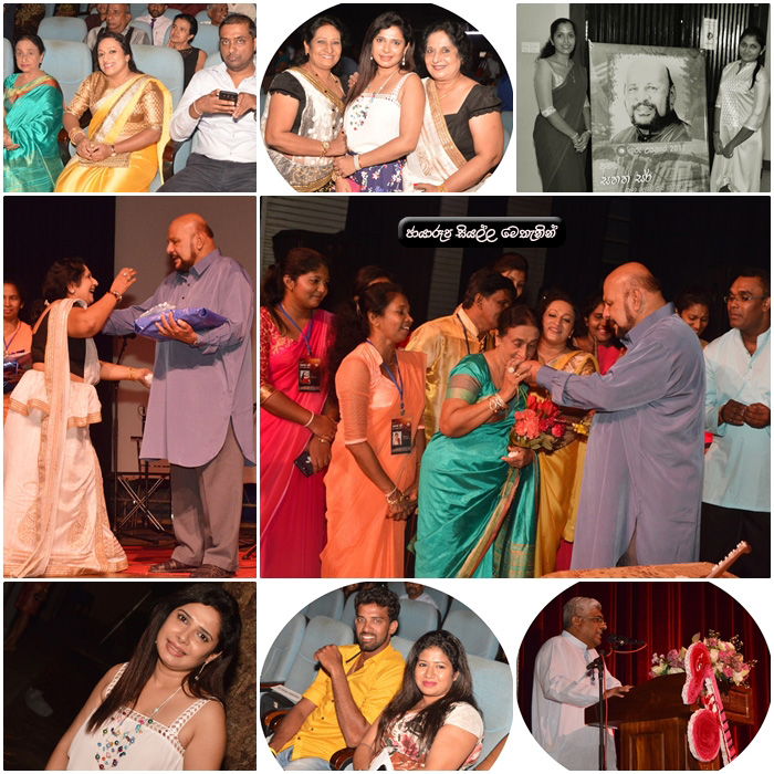 http://www.gallery.gossiplankanews.com/birthday/sangeeth-nipun-sanath-nandasiris-75th-surprise-birthday-celebration.html