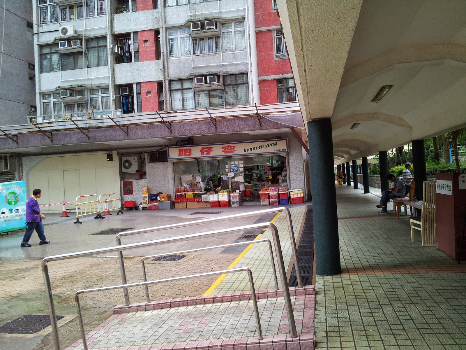 Grassroots O2: 巡視業務.領匯.彩霞邨商舖 @2014-05-17