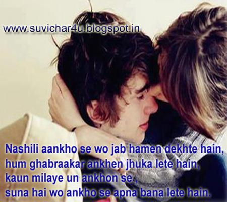 Us Paar Hi Sahi Kinara To H
