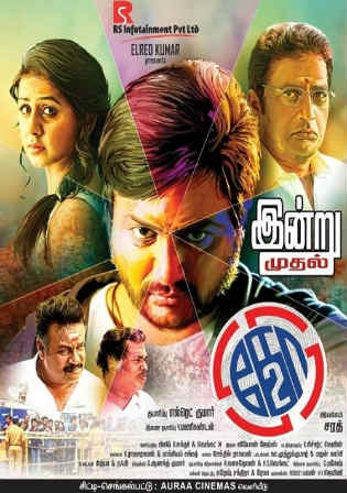 Ko 2 2016 HDRip 350MB UNCUT Hindi Dubbed Dual Audio 480p Watch Online Full Movie Download bolly4u