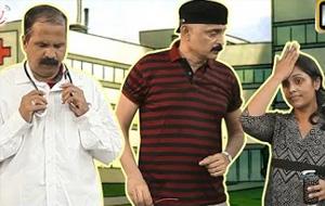 Doctor on rounds | Funny Hospital Video | Kadi