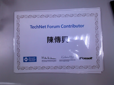 TechNet Forum Contributor