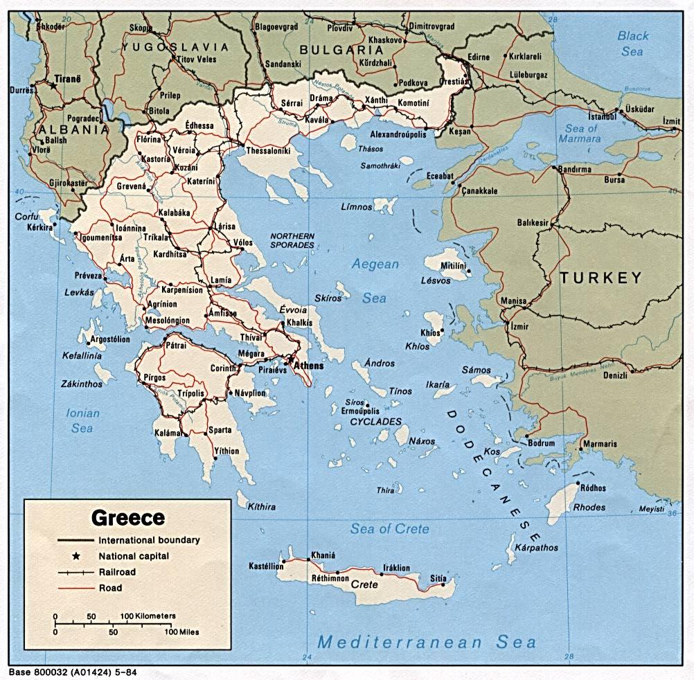 Grécia | Mapas Geográficos da Grécia
