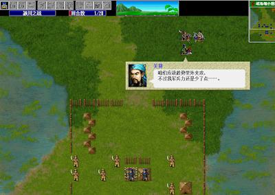 三國志曹操傳無限進化版MOD+遊戲攻略+人物使用心得!