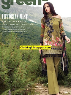Ethnic Travelogue Cambric Fall Collection 2016-2017 by Outfitters