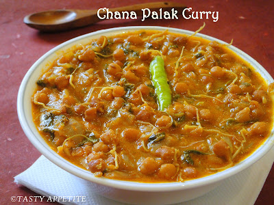 how to cook chana masala at home