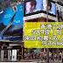 香港简单之旅5天4夜『幸运住宿』马币596超便宜(可以和家人或朋友去游玩)