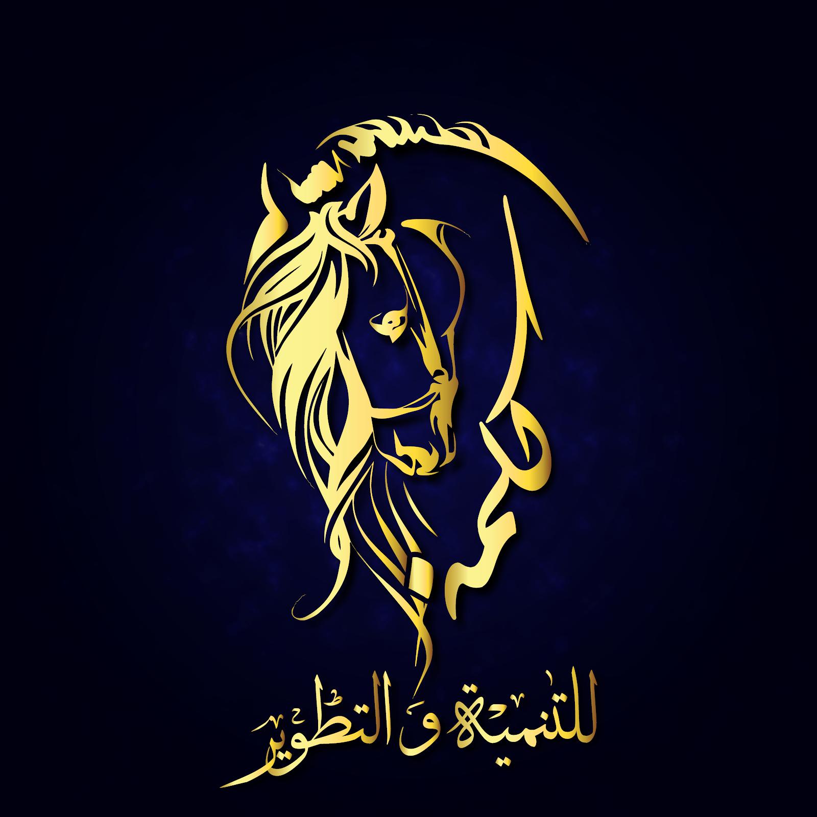 تصميم شعار على كل من برنامج الكلك و الإليستراتور و الفوتوشوب