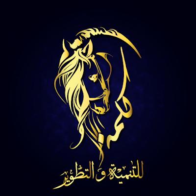 تصميم شعار على كل من برنامج الكلك و الإليستراتور و الفوتوشوب إحترافي حقا