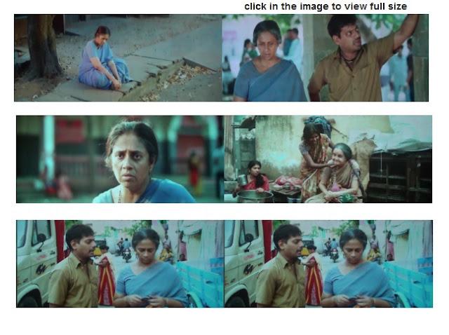 2fbMJSh - Ammani 2016 Movie Download Tamil Full HD DVDRip