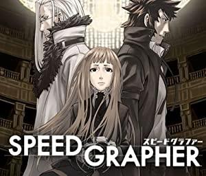 Hình ảnh Speed Grapher