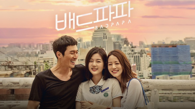Download Drama Korea Bad Papa Subtitle Indonesia Download Bad Papa Subtitle Indonesia