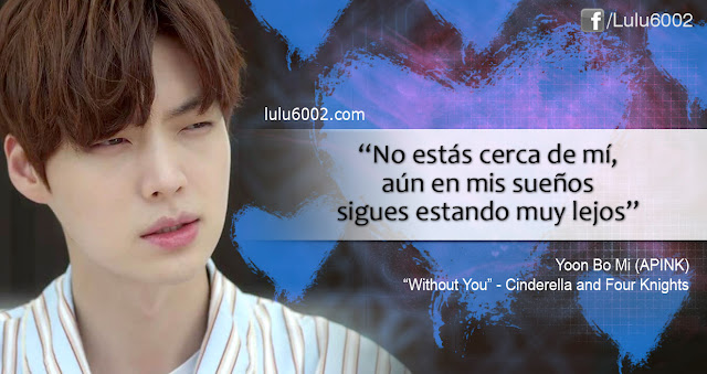 frases ost without you cinderella and four knights