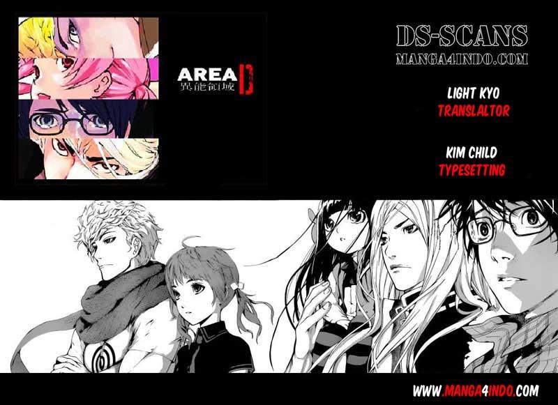 002 Area D: Inou Ryouiki   002