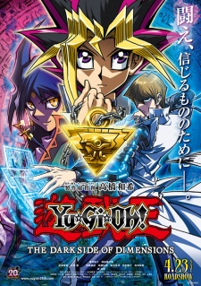 Yu-Gi-Oh! Movie: The Dark Side of Dimensions