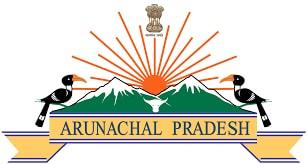 www.emitragovt.com/2017/08/govt-jobs-in-arunachal-pradesh-latest-state-sarkari-naukri-opening
