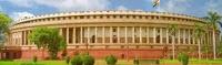 Rajya Sabha Secretariat Recruitment 2016 - 143 Junior Clerk, Translator, Security Assistant Posts