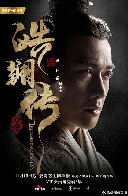 Beauty Hao Lan Poster Nie Yuan