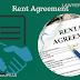रेंट एग्रीमेंट-किरायेदारी अनुबंध कैसे लिखे -How to write a rent agreement in hindi