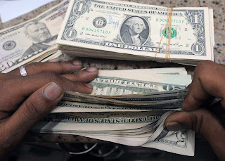 سعر الدولار السوم