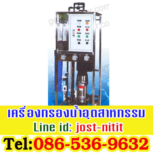 http://www.goodswater.com/water-filter-RO-12Q.php