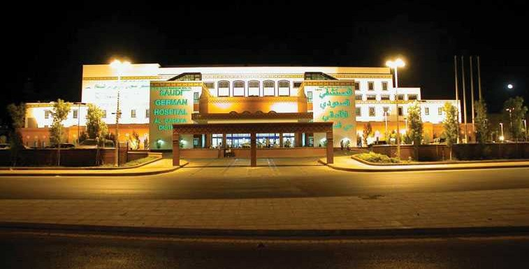 Nursesvacancy Com Saudi German Hospitals Group Sgh In