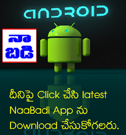 Download Latest App.......