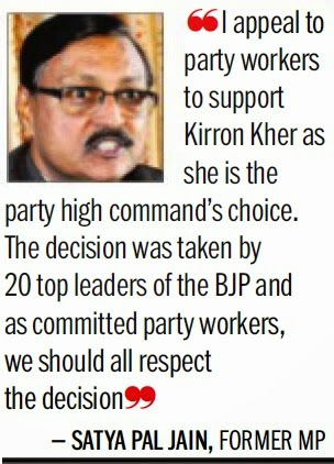''I appeal to party workers to support Kirron Kher as she is the party high command's choice. The decision was taken by 20 top leaders of the BJP and as committed party workers, we should all respect the decision'' - Satya Pal Jain, former MP