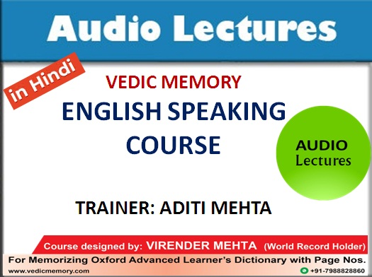 E-COURSE ON ENGLISH SPEAKING COURSE