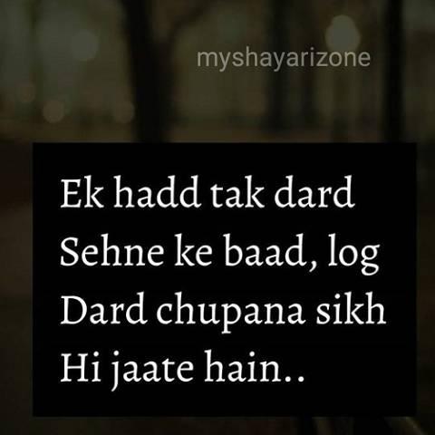 Dard Ki Hadd Shayari Image in Hindii