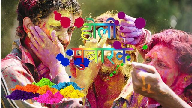 Happy Holi Best wishes in hindi; happy holi 2019; holi status; 2019 holi