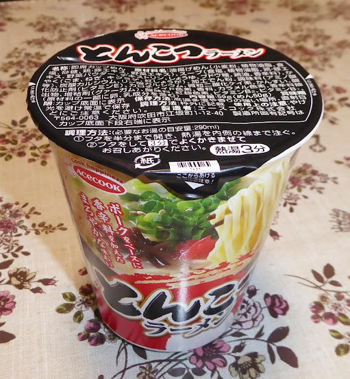 【エースコック】とんこつラーメン(カップ)
